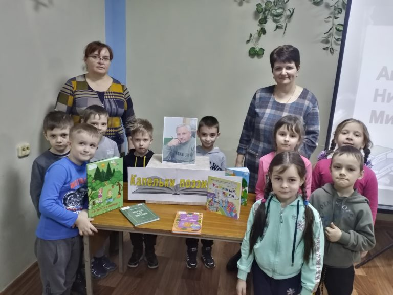 Read more about the article Неделя детской и юношеской книги