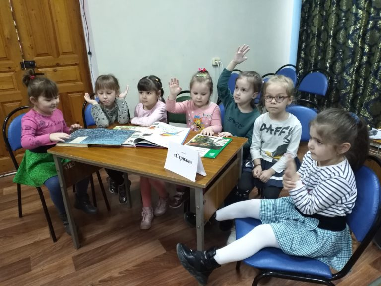 Read more about the article Вестники радости и весны