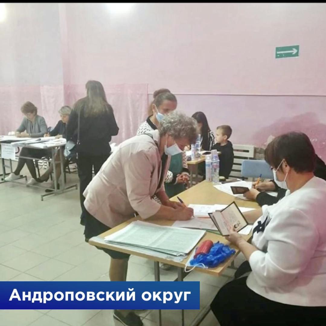You are currently viewing Предварительное голосование «Единой России».
